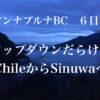 【アンナプルナBC6日目】アップダウンだらけのChuileからSinuwaへ
