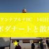 【アンナプルナBC14日目】世界遺産ボダナートとホテル周辺散歩